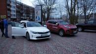4-Izstade Auto 2017_Daugavpils
