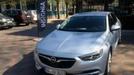"""Pirmdien, 8.maijā Latvijā tika prezentēts """"Opel"""" prestižākā modeļa """"Insignia"""" jaunās – otrās paaudzes automobilis. Svaigs dizains, optimizēta motoru līnija, pirmā..."""