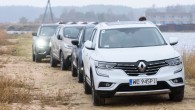 5-Renault crossover 2017 (2)