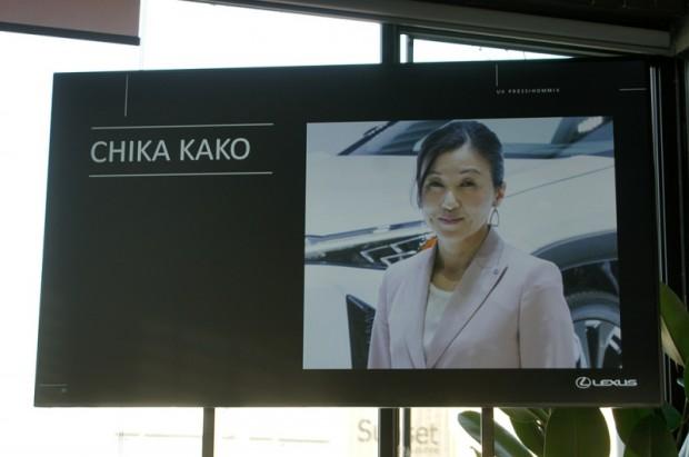 Čīka Kakou (Chika Kako)