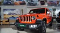 32-Jeep Wrangler 2019