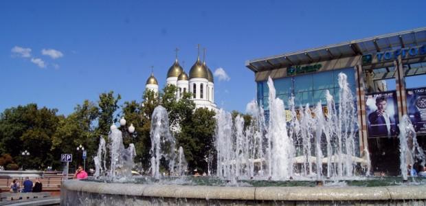 1-Kaliningrada