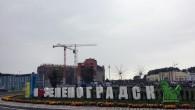 25-Kaliningrada