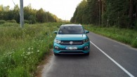 90-VW T-Cross_28.07.201990-