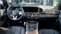 16-Mercedes-Benz GLS prezent