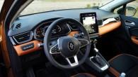 22-Renault Captur 2020