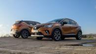 34-Renault Captur 2020